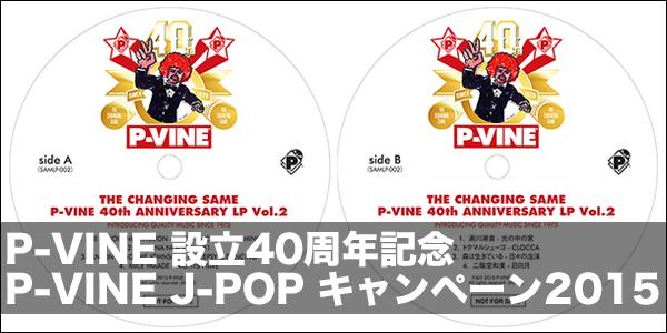 campaign_j-pop