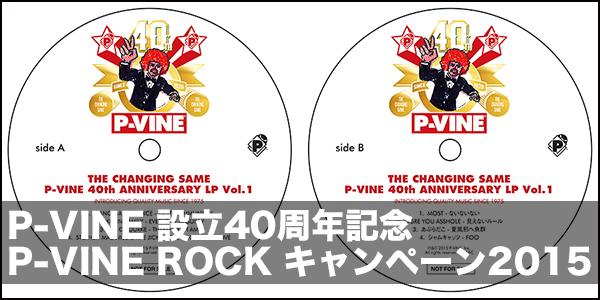 rock-cp